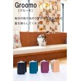 【OPPO】 Groomo(グルーモ)全4色