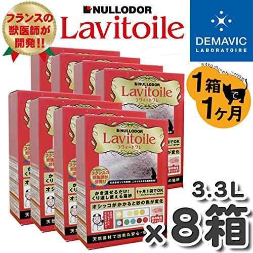 Lavitoile ラヴィートワレ ネコ砂  4個セット