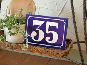 """画像1: ZAKKA BOOK 掲載♪オールドファームハウス サインボード""""35"""""""