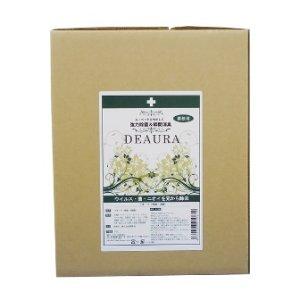 画像1: 【DEAURA】デオーラ除菌・消臭スプレー 業務用詰め替え10L