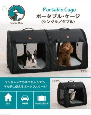 画像5: 【ワン・フォー・ペッツ】(One for Pets) ポータブル・ケージ/シングル/オールブラック PTOF210901