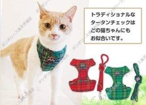 画像1: 猫用 スーパー胴輪&リード ブリティッシュタータン赤 3号